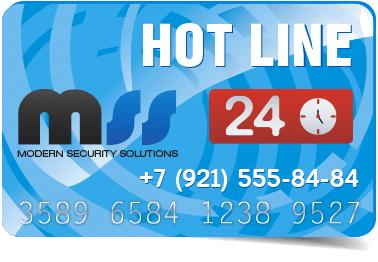 Клиентская карта помощи Hot Line